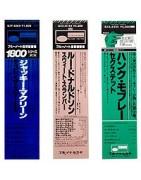 Vinyles Pressages japonais occasion