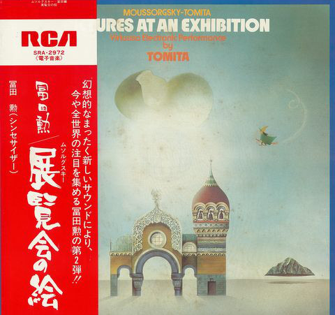Isao_Tomita_Pictures_at_an_exhibition.png