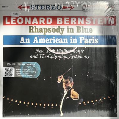 Leonard Bernstein - Rhapsody in blue.png