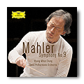 Malher Symphonie No 9 Seoul Philharmonic Orchestra.jpg